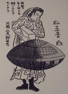45358-ovni_antiguo_japon4