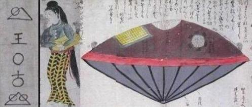 cb2ea-utsurobune4